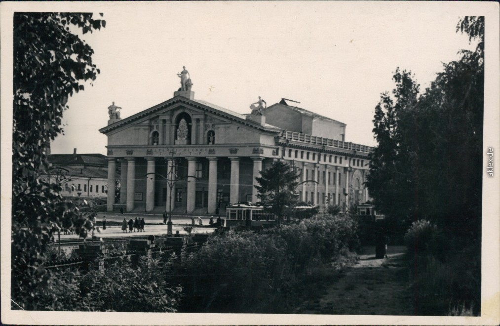 vintage Postcard from 1959: Theater:: Nischni Tagil (Ни́жний Таги́л)