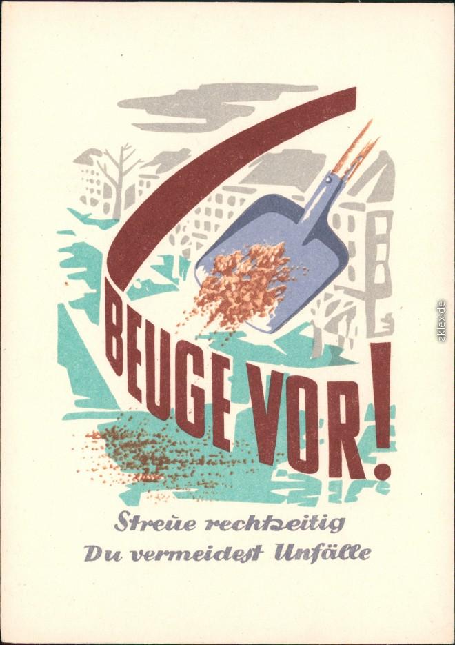vintage Postcard from -: -::